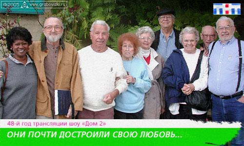 http://www.punkito.com/images/dom2_01.jpg