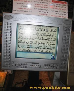 е-Коран