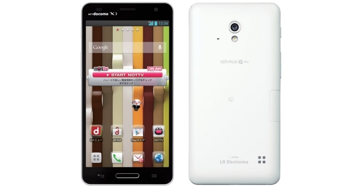 LG-Optimus-G-Pro-Goes-Official-in-Japan-with-5-Inch-Full-HD-Display-and-1-7-GHz-Quad-Core-CPU