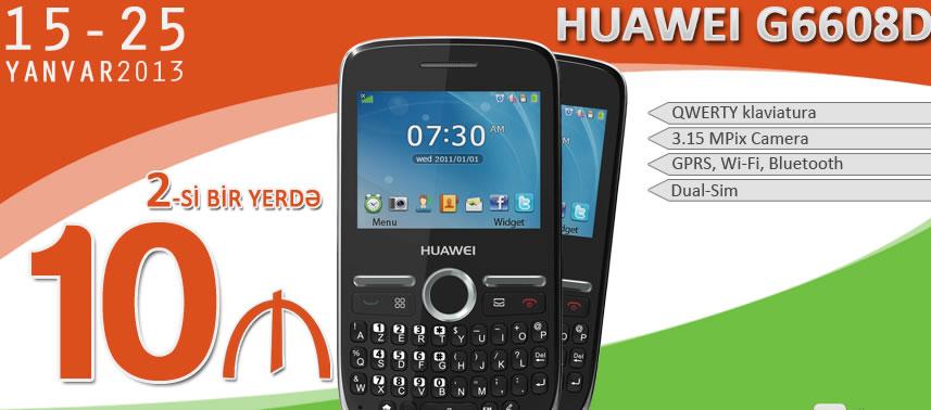 huawei2x