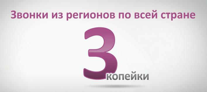 3foryou