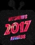 MyShows Awards 2017. Участвовал в голосовании MyShows Awards в 2017 году